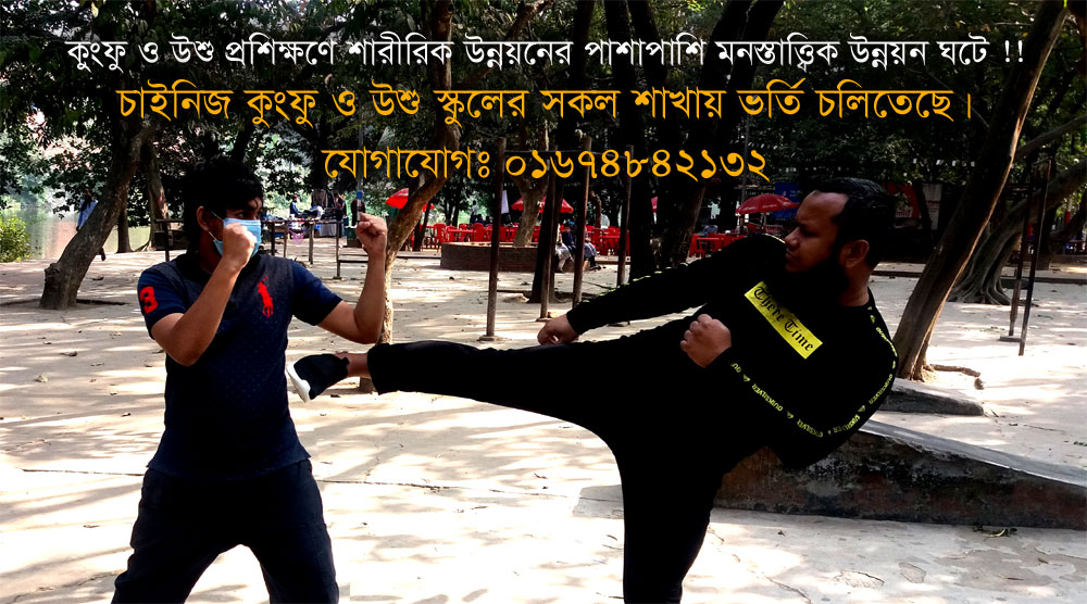 Practical martial arts training to the student.