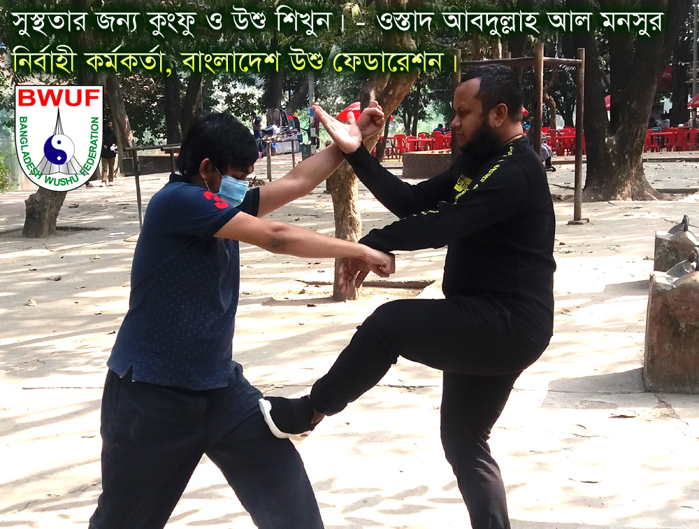 Martial Arts Training at Dhanmondi 32