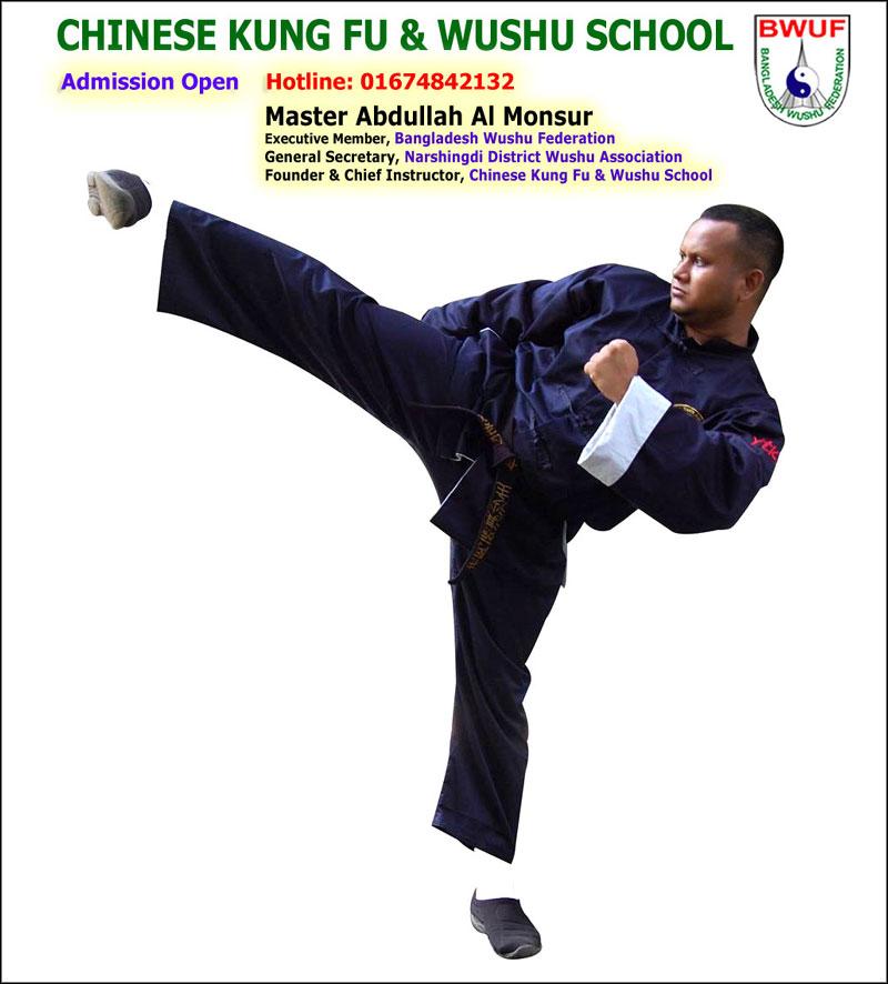 Martial-Arts-Academy